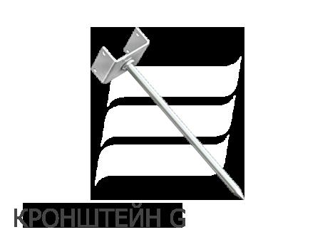 Eurovent КРОНШТЕЙН G
