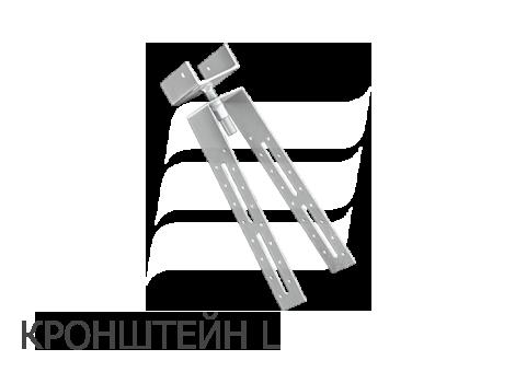 Eurovent КРОНШТЕЙН L