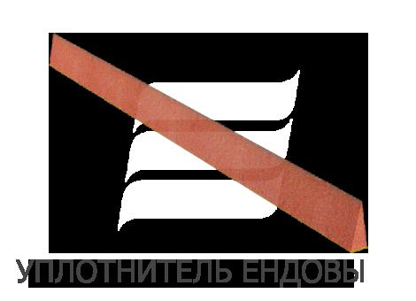 Eurovent УПЛОТНИТЕЛЬ ЕНДОВЫ