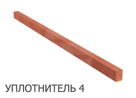 Eurovent УПЛОТНИТЕЛЬ 4