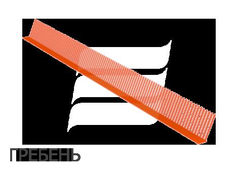 Eurovent ГРЕБЕНЬ